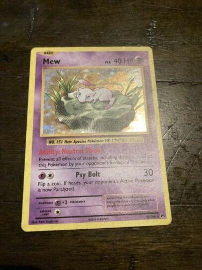 53/108 pokemon card