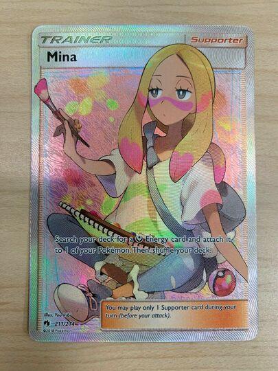 Mina 211/214