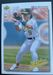 1992 Upper Deck Athletics Mike Gallego 193