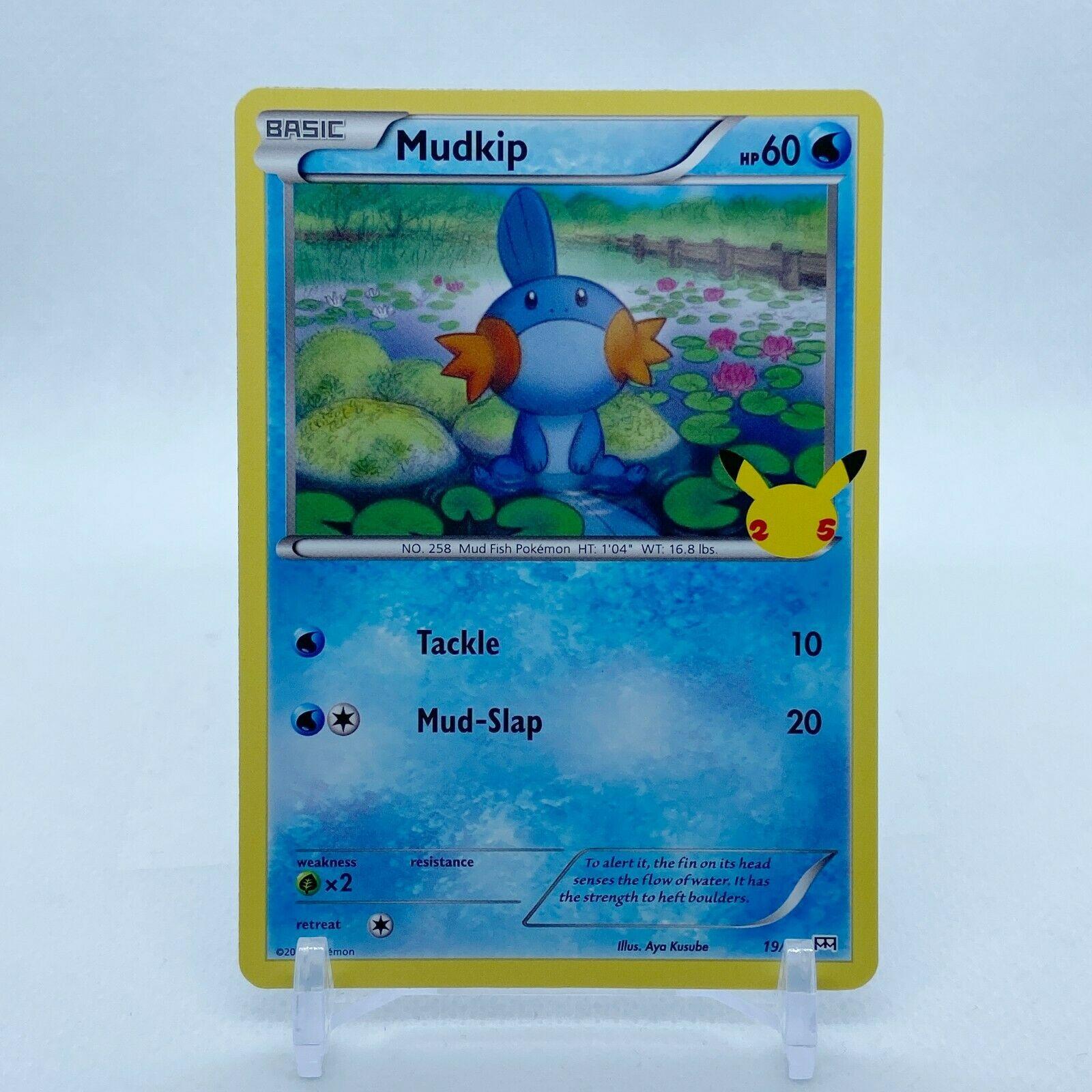 Mudkip - 19/25 Mcdonald's Promo 25th Anniversary Starter Pokemon - NM/MINT