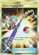 Lana's Fishing Rod - 266/236 - Secret Rare - Cosmic Eclipse