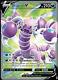 Pokemon - Drapion V - 175/185 - Full Art - Vivid Voltage - NM/M