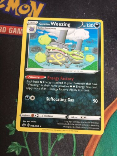 096/198 Galarian Weezing | Rare Card | SWSH-06 Chilling Reign