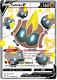 Pokemon - Shining Fates - Falinks V (Super Shiny) SV115/SV122  - NM/M