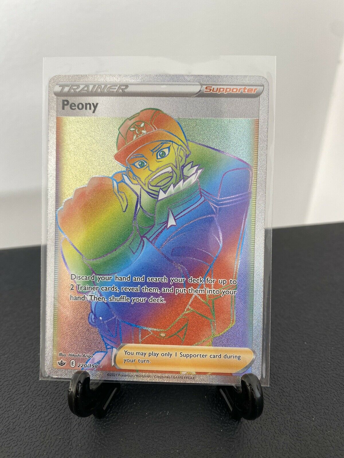 Peony Secret Rainbow Rare Pokemon Card Chilling Reign 220/198 Mint Very Centered