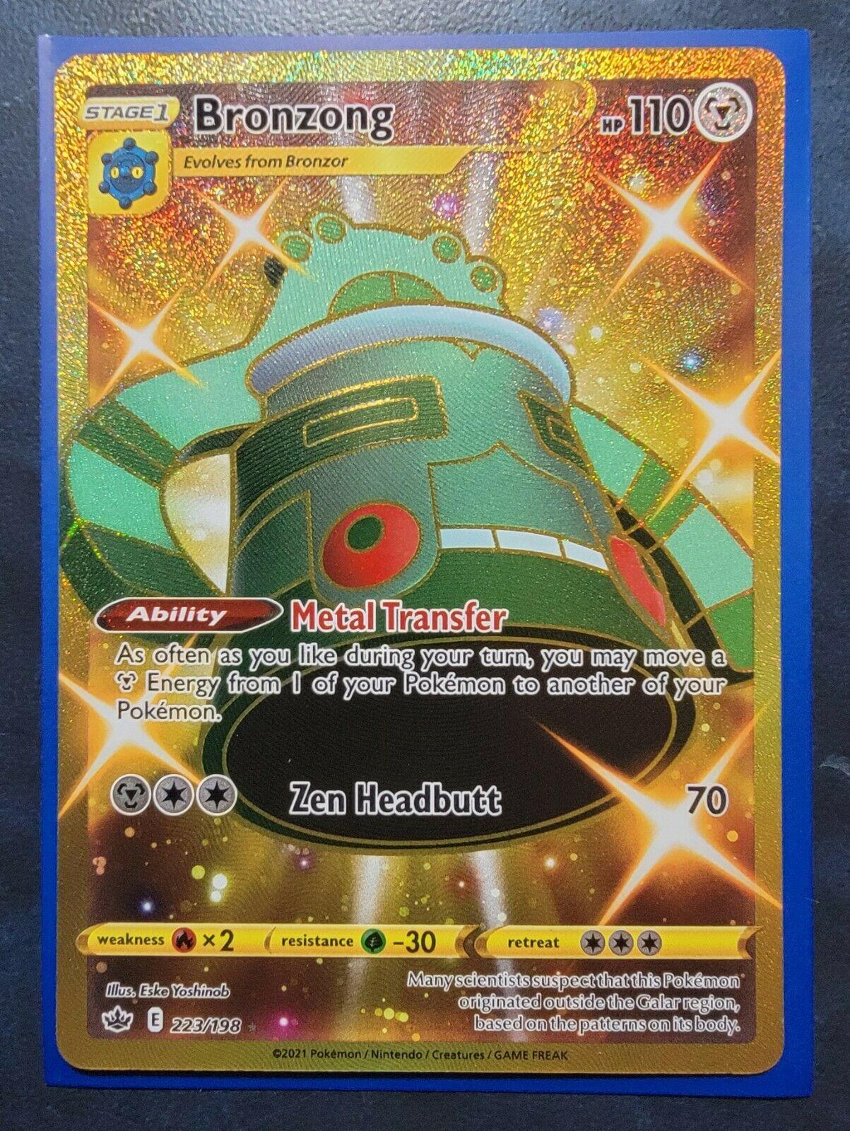 Bronzong Shiny GOLD Secrete Rare 223/198 - Pokemon Chilling Reign NM