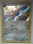Corviknight SV089/SV122 Pokemon TCG Shining Fates Shiny Vault