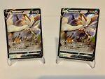 Stoutland V 117/163 (2 Count) Battle Styles Ultra Rare Pokemon Card MINT