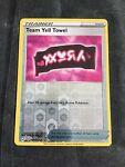 063/072 Team Yell Towel Uncommon Reverse Holo Trainer Card Pokemon Shining Fates