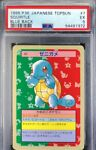 Pokemon Japanese Card Squirtle 7 BLUE BACK 1st TOPSUN 1995 PSA 5 54491372