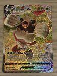 Pokemon Card Rillaboom VMAX Shiny Ultra Rare (SV106/SV122) - Shining Fates ~NM!~