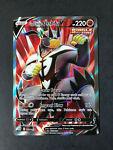 NM/M!! Single Strike Urshifu V 150/163 Ultra Rare Pokémon Card - Battle Styles