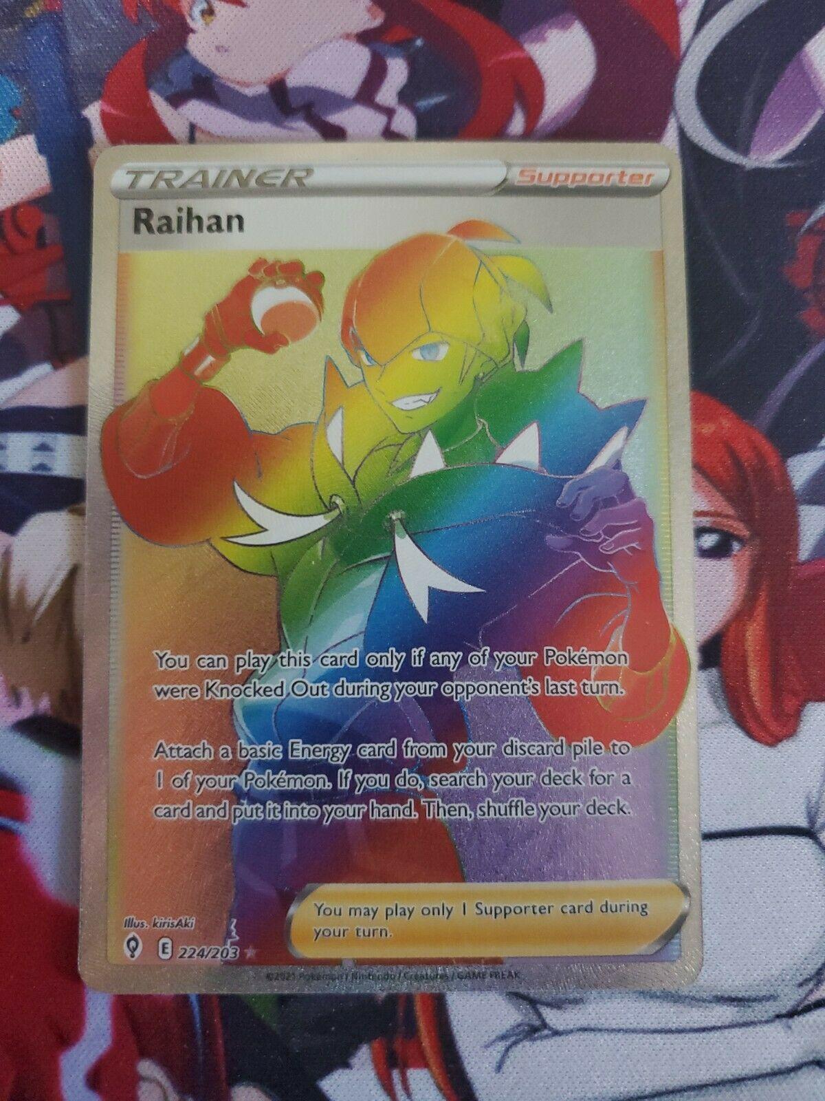 x1 Raihan - 224/203 - Secret Rare Pokemon SS07 Evolving Skies M/NM