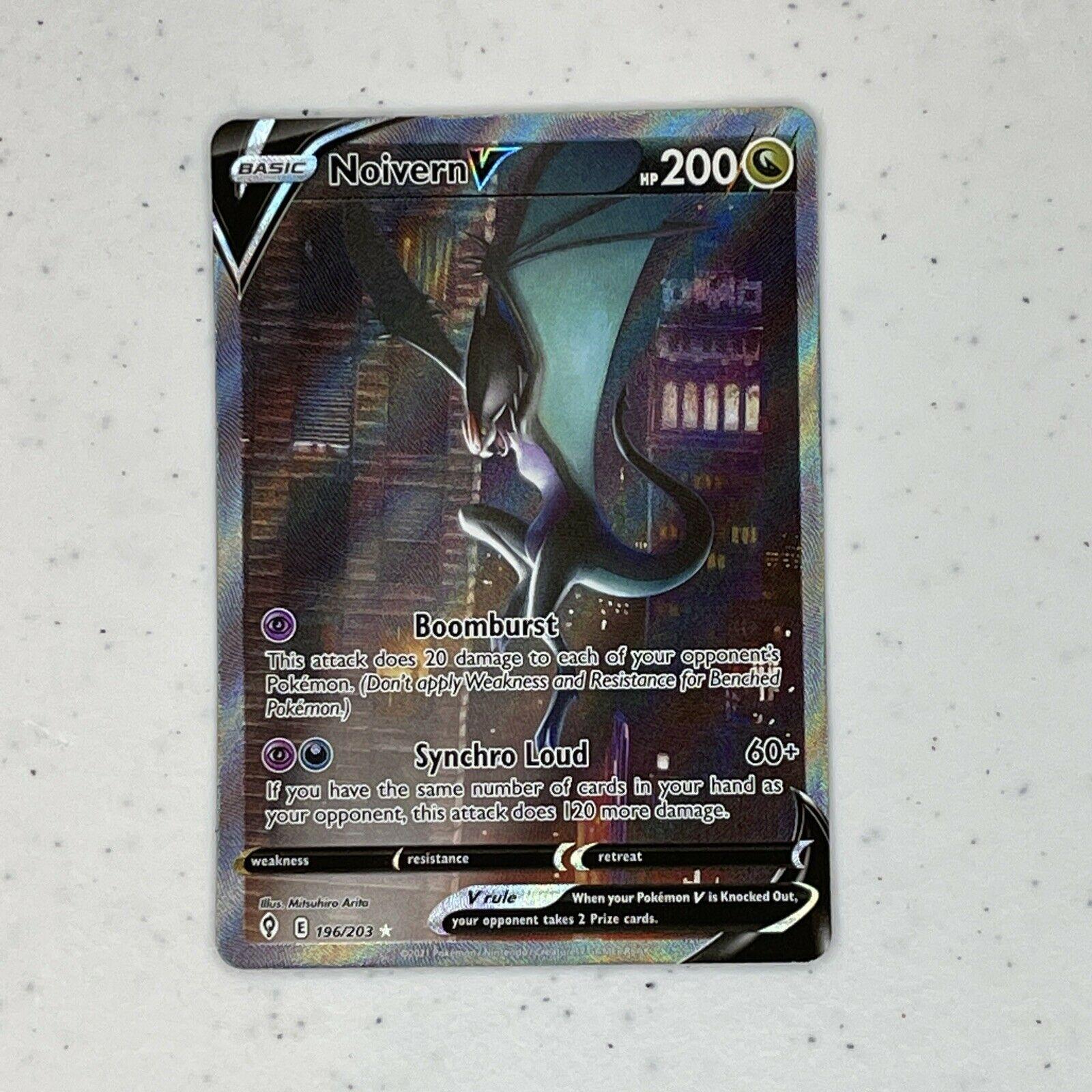 Pokemon TCG Noivern V Evolving Skies 196/203 Alternate Alt Full Art NM/M