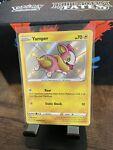 Yamper SHINY SV039/SV122 Shining Fates NM Holo Foil Rare Pokemon Card