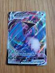 Cramorant Vmax 055/072 Shining Fates NM Full Art Ultra Rare Pokemon Card NM/M