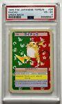 1995 Pokémon Pocket Monster Topsun Raichu Green Back #26 PSA 4 VG-EX