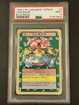 1995 Topsun Pokemon - Venusaur Blue Back #3 - PSA 9 Mint