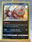 Pokemon TCG - Galarian Zigzagoon SV078/SV122 Shiny Holo Rare [Shining Fates] NP