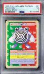 Pokemon Japanese Poliwhirl 61 Green Back 1995 Topsun Card PSA 3 54491456
