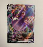 Crobat Vmax 045/072 Shining Fates- NM Ultra Rare Full Art Pokemon Card