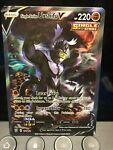 Pokémon TCG Single Strike Urshifu V Sword & Shield - Battle Styles 151/163 NM/M