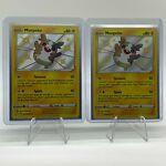 Morpeko Pokemon TCG SV044/SV122 Shiny Vault Shining Fates Holo Rare