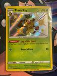 Thwackey SV005/SV122-Pokemon Shining Fates-Shiny Vault-Shiny Holo RARE