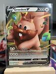GREEDENT V - 053/072 Shining Fates - Ultra Rare NM/M Pokemon Card!