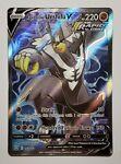 pokemon Rapid Strike Urshifu V rare full art nm battle styles 152/163