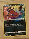 Yveltal 046/072 Amazing Rare Shining Fates Pokémon TCG Mint