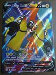 Pokemon - Tapu Koko V 147/163 - SWSH Battle Styles - Full Art - Ultra Rare - NM
