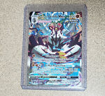 Pokemon Battle Styles Rapid Strike Urshifu VMAX 170/163 Alt Art Secret Rare