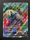 Rillaboom V Full Art S&S Rebel Clash 175/192, NM